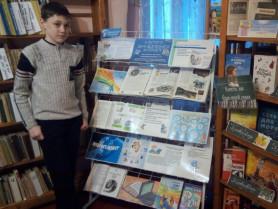 У Гощанській бібліотеці для дітей діє інформативна виставка «Територія безпеки»