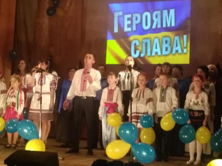У селі Тучин відбувся святковий концерт