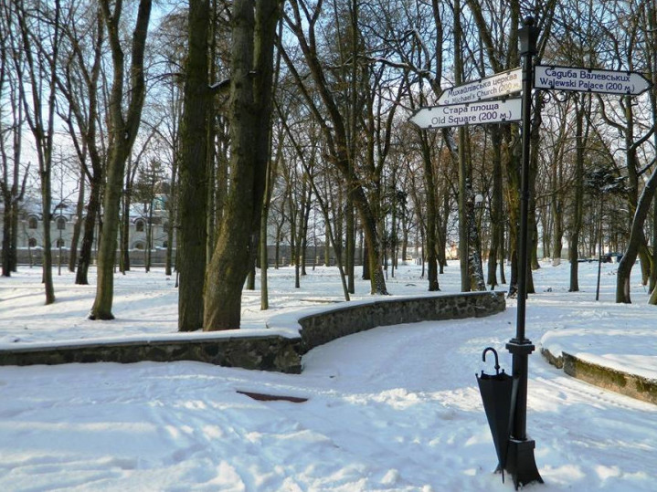 Гощанський парк