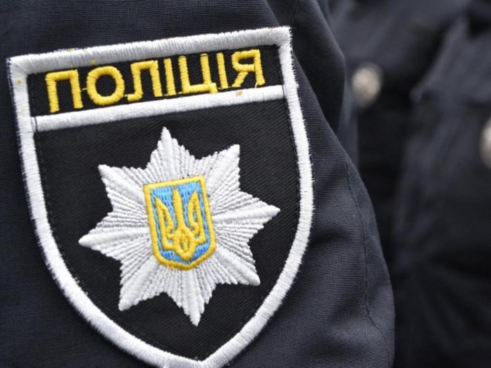 Безробітних з Гощанщини запрошують стати поліцейськими
