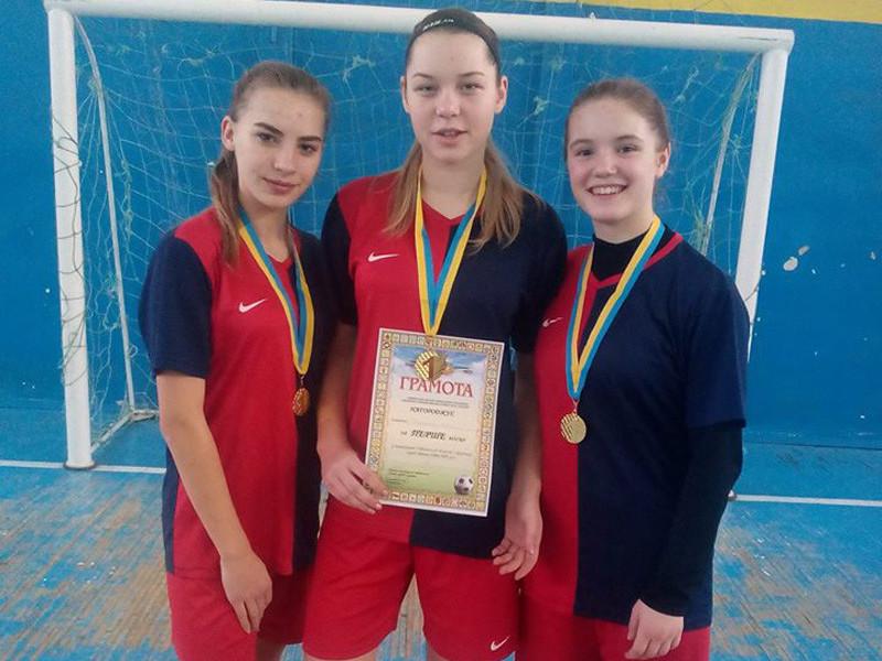 Дівчата з Гощанщини перемогли у чемпіонаті області з футзалу