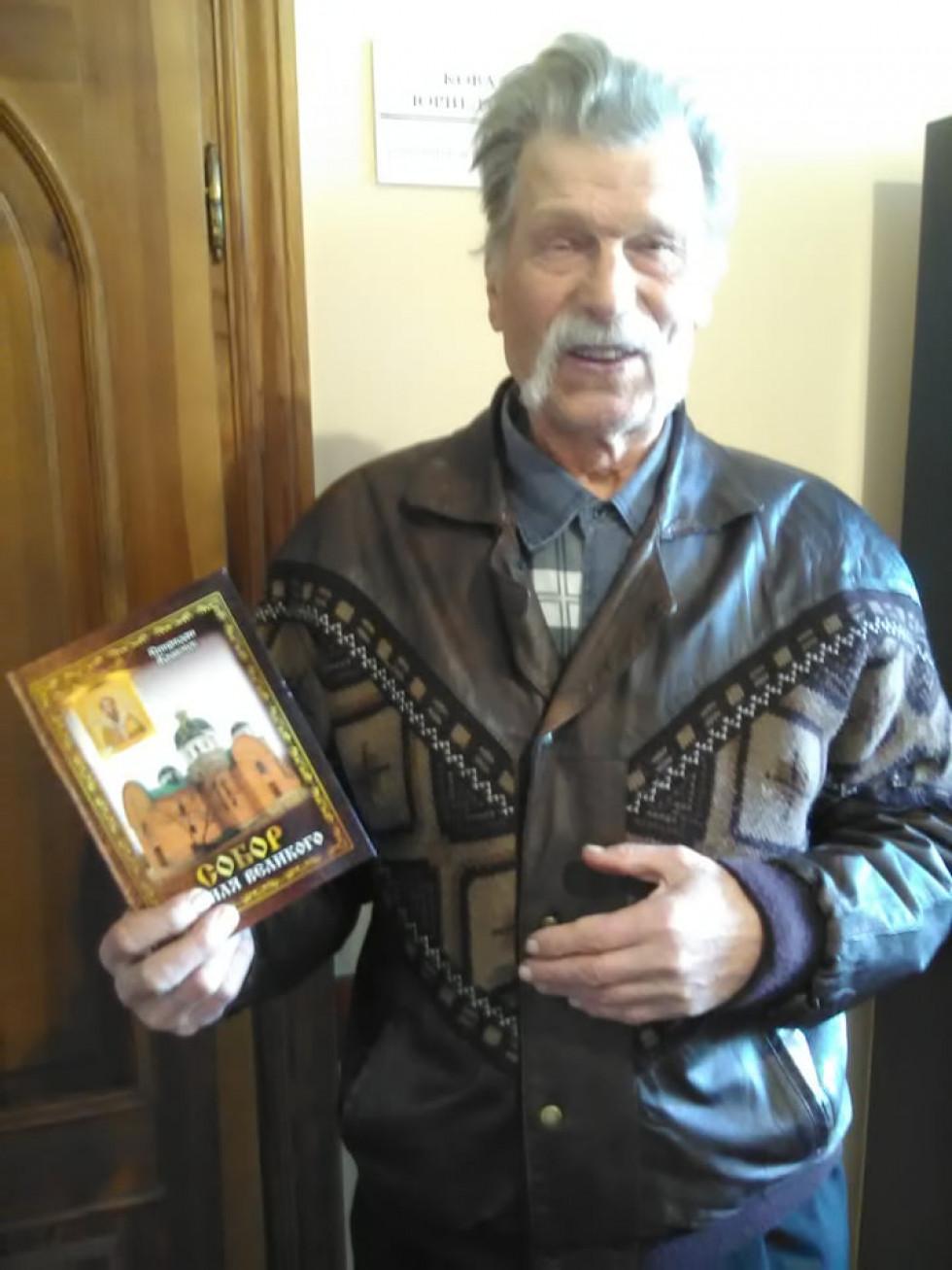 СпиридонКравчук із книгою