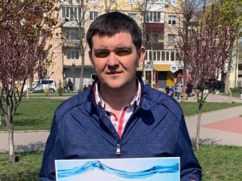 Юрій Вознюк