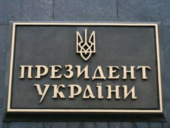 Офіційно: ЦВК оголосила переможця президентських перегонів