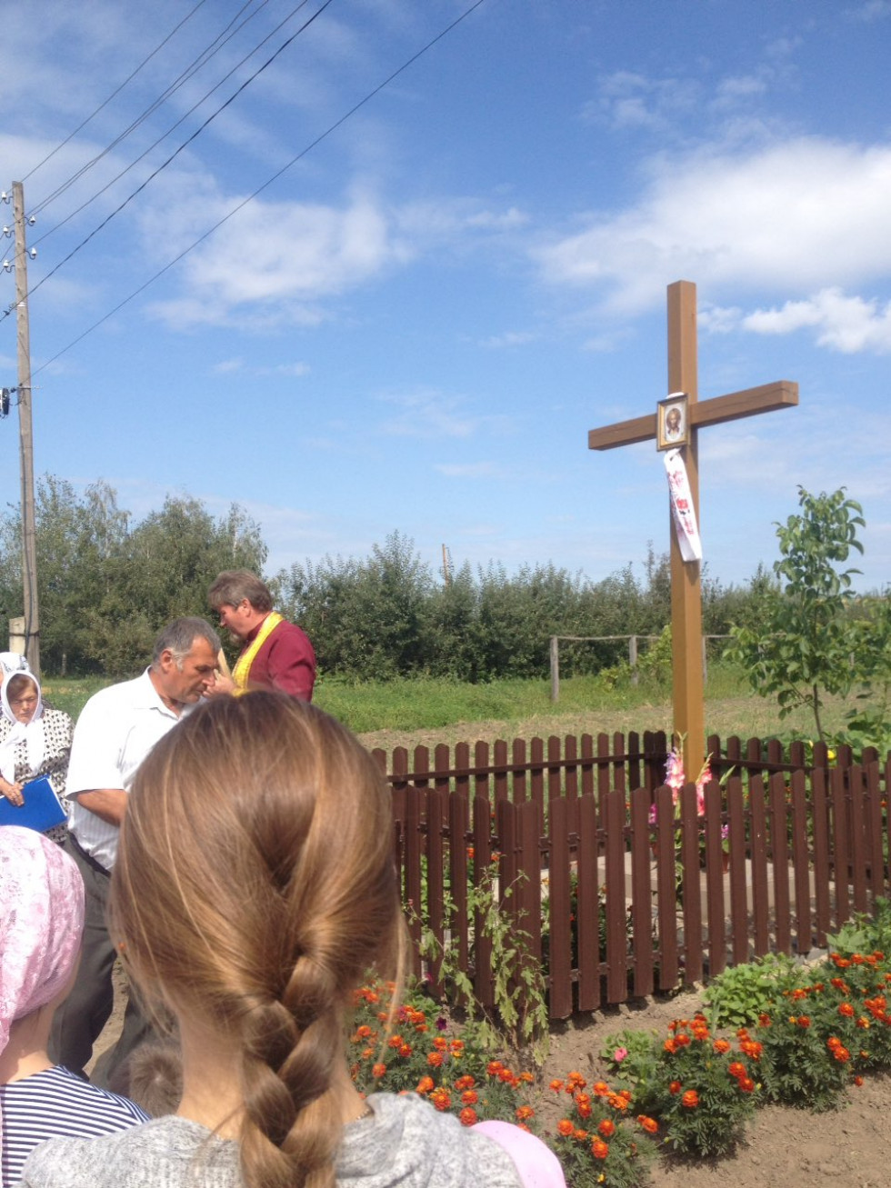Новий хрест-фігура у Хрінові