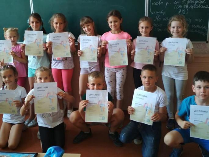 У Гощі нагородили дітей за «Безпечні канікули»
