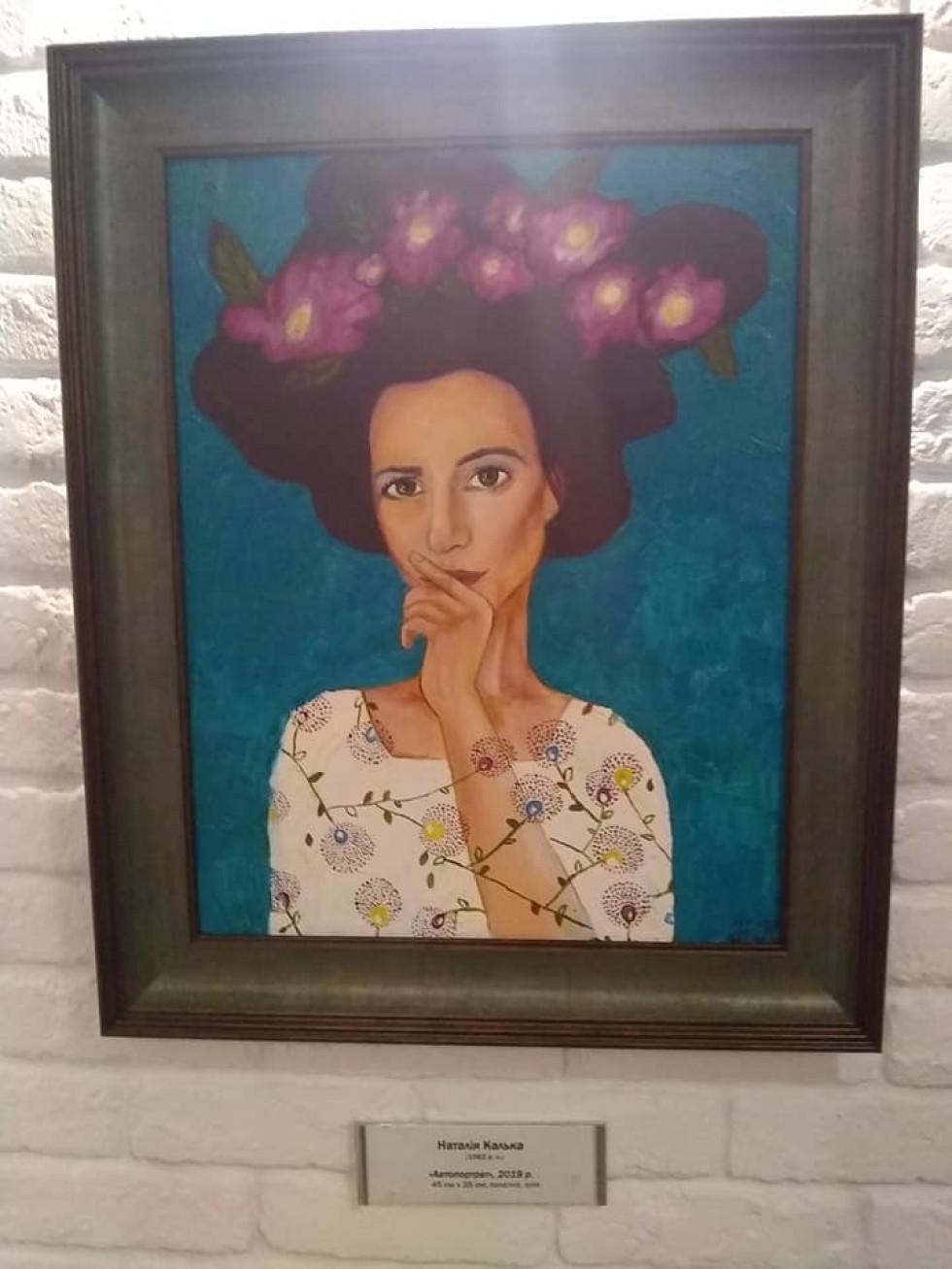 Картина Наталії Кальки