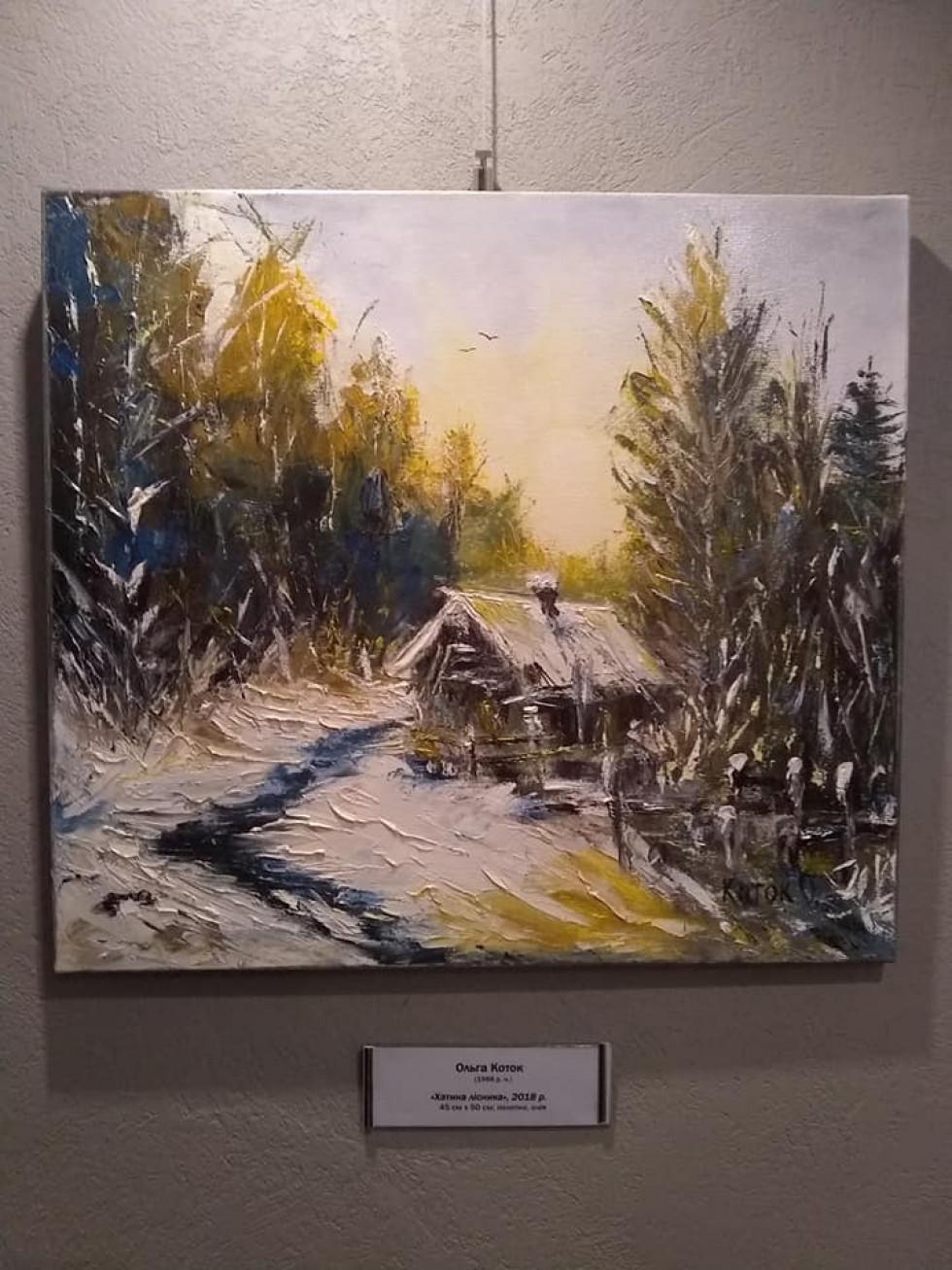 Картина Ольги Коток
