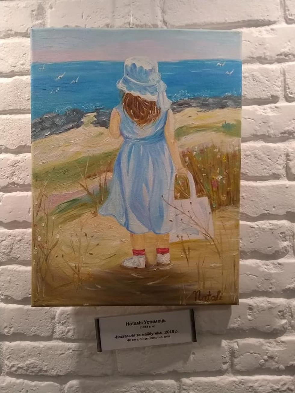 Картина Наталії Устимець