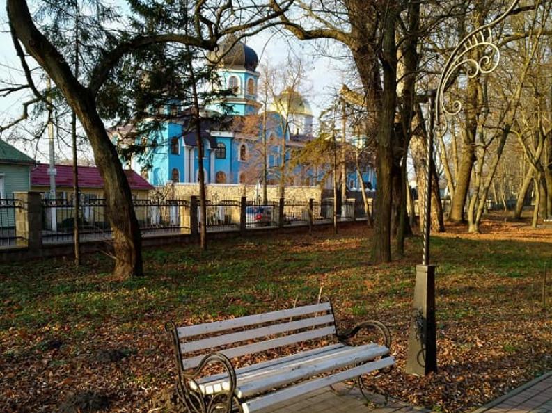 Фото парку