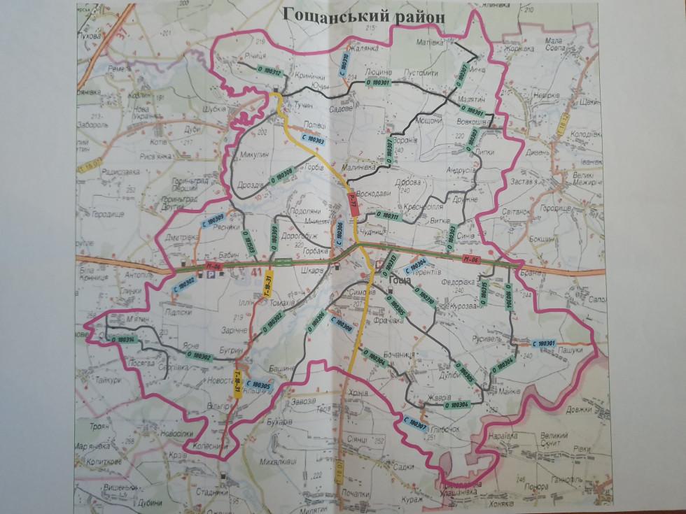 Карта Гощанського району