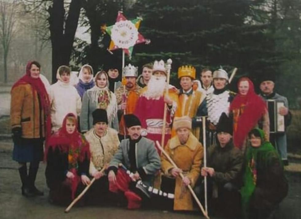 Вертеп 1993 року