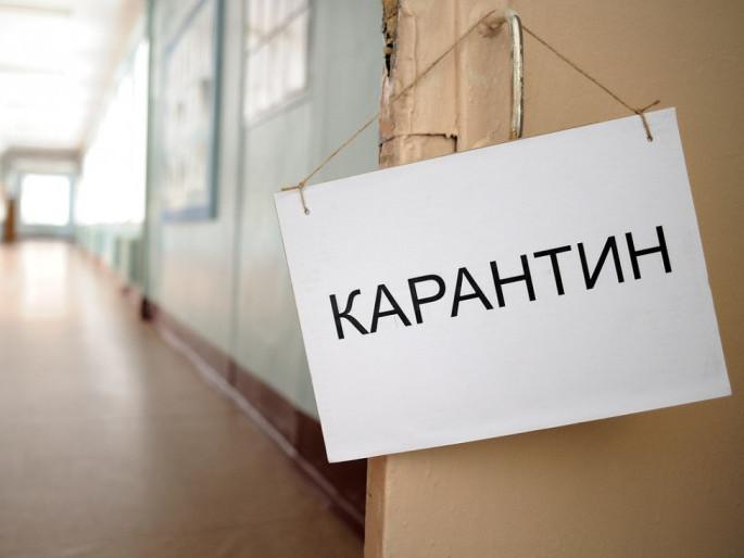 Карантин/Фото ілюстративне