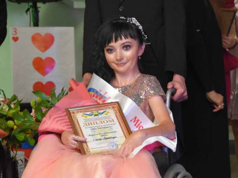 Ольга Яренчук