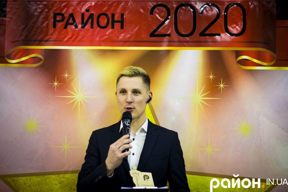 Зі студії церемонію нагородження вів ведучий, керівник івент-агенції Кулька-Булька Віталій Поліщук