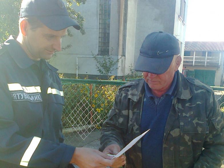 Пожежна безпека: рятувальники проінформували жителів села Горбаків