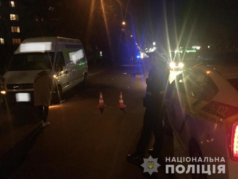 У Рівному житель Гощанщини збив дітей