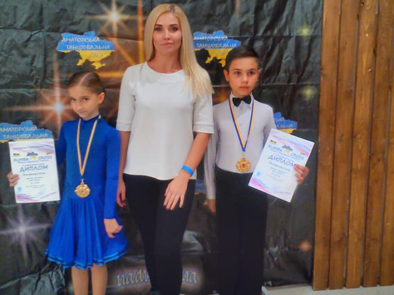 Ксенія Цюх та Валентин Дмитрук