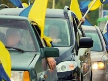 Свята, іменини та дати 28 жовтня: День автомобіліста і дорожника