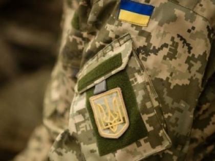 День військового фінансиста України