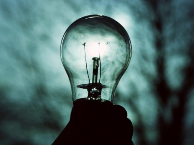 У селі Терентіїв 5 листопада вимкнуть світло