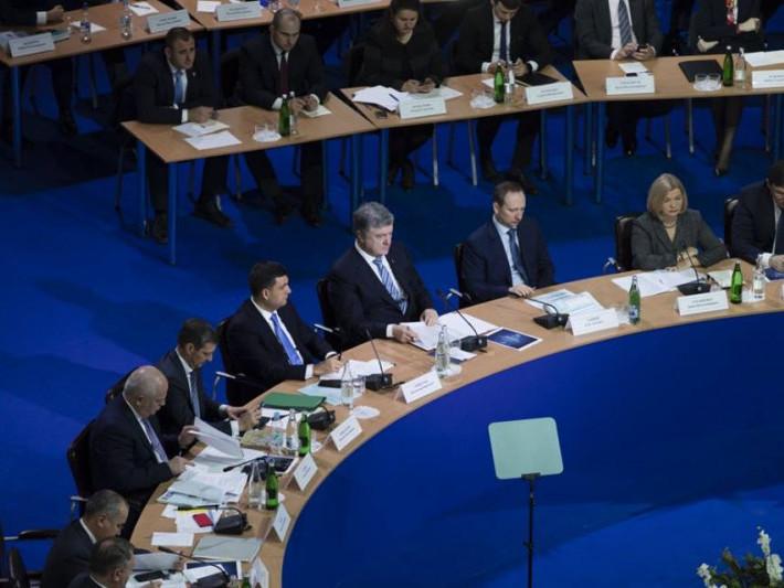 Рівненська делегація відвідала раду регіонального розвитку