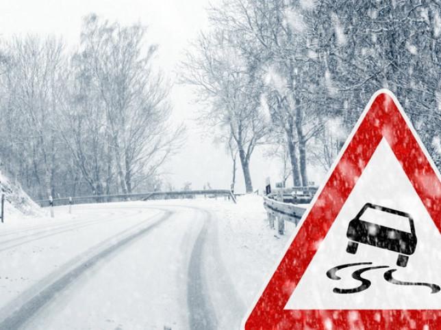Коли чекати снігу: водіїв попереджають про погіршення погодних умов
