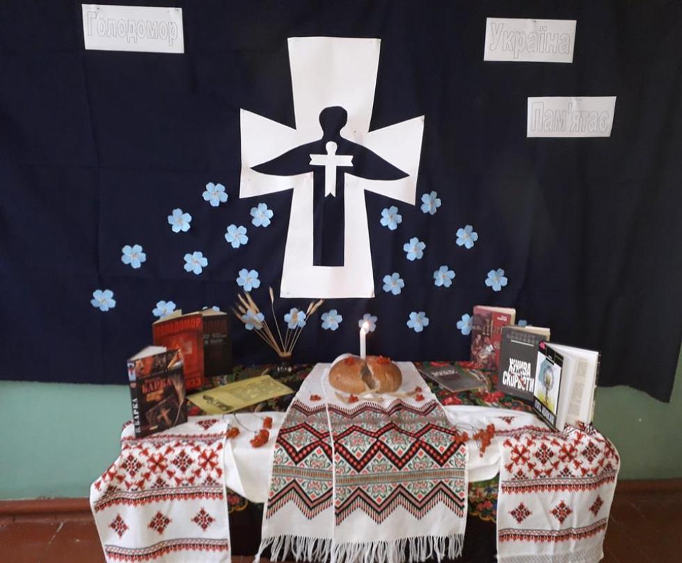 У КЗ «Посягвівська ЗОШ І-ІІІст.» відбувся виховний захід