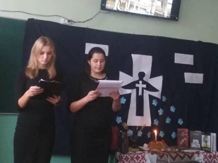 Як у Бугринській ОТГ згадували часи голодомору