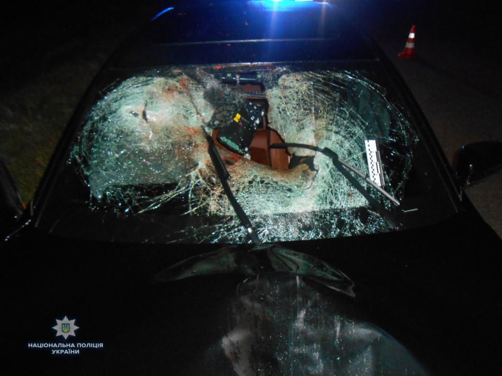 Автомобіль після аварії