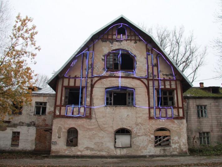 Садиба Валевських стала власністю Гощанської громади