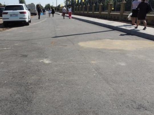 Дорога в Горбакові