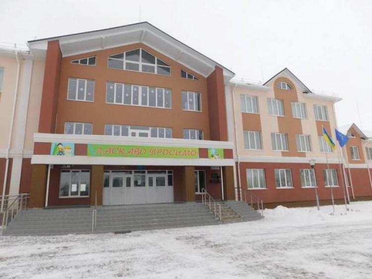Горбаківська школа - якісний приклад інклюзивної освіти