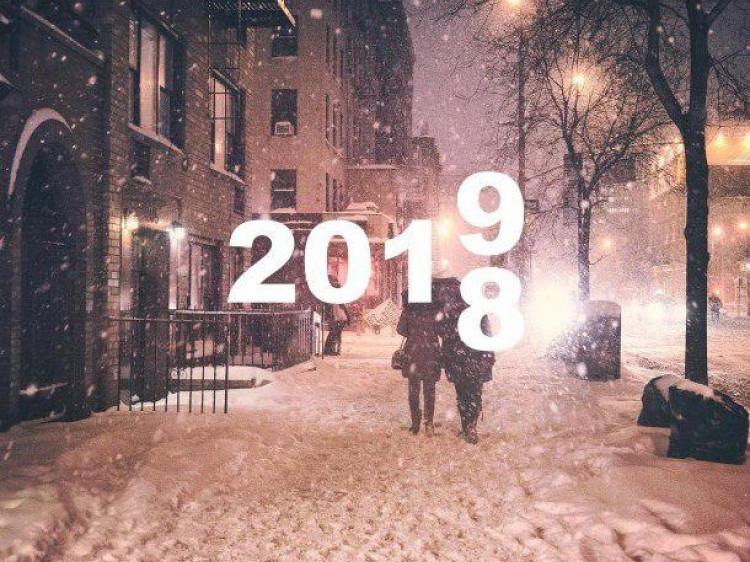 Свята, іменини та дати 31 грудня: останній день року 2018