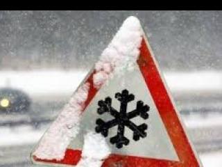 На Гощанщині у Різдво очікують погіршення погодних умов