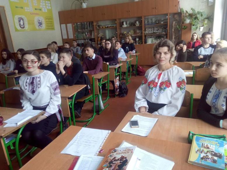 Працівники дитячої бібліотеки прочитали школярам лекцію до Дня соборності