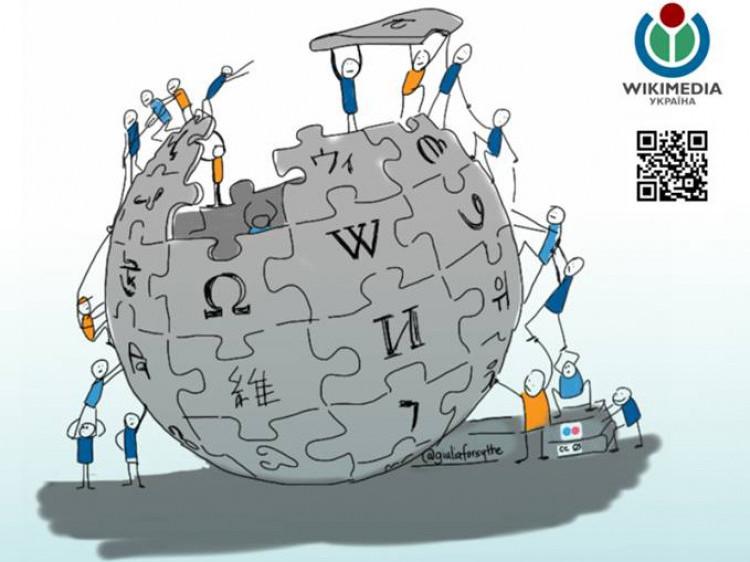 Гощанців запрошують взяти участь у «Вікімарафоні»