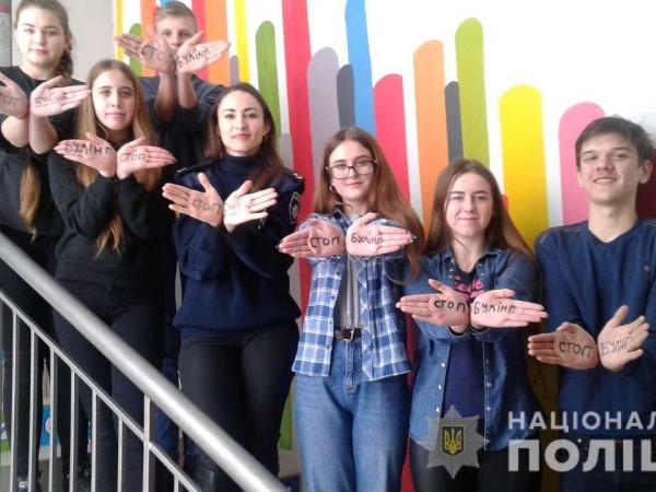 Старшокласників Гощанщини запросили на службу в поліцію