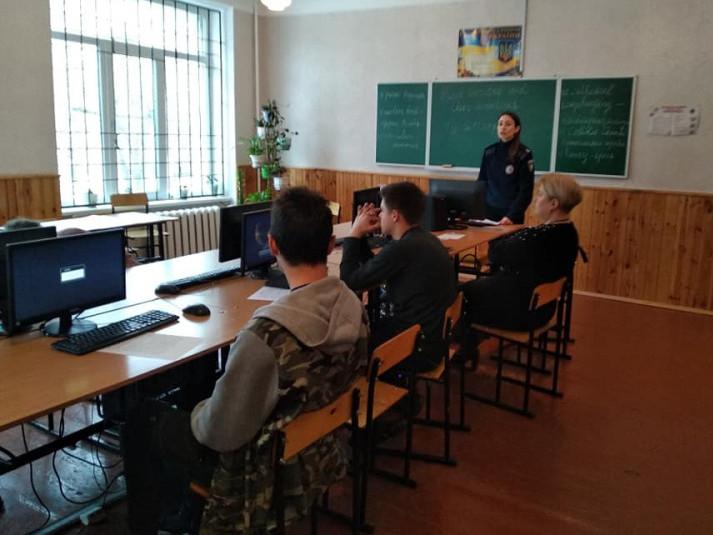 У Гощі інспекторка поліції розповідала школярам про безпеку в інтернеті