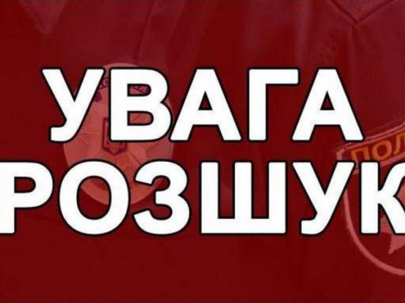 Розшукують півроку: зникли двоє мешканців Гощанщини